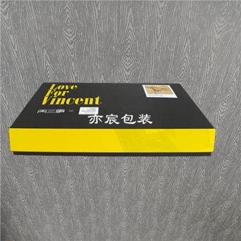 服饰盒--002