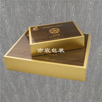 礼品盒--001