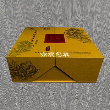 保健品盒--002