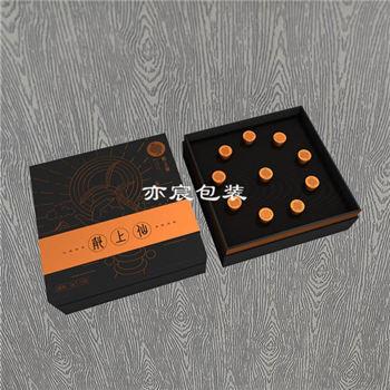 保健品盒--007