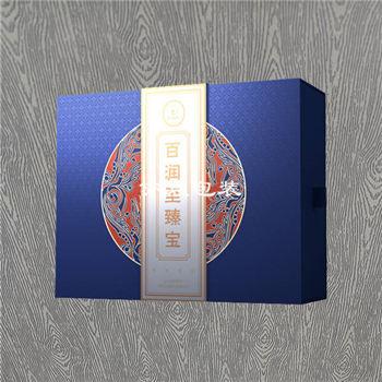 保健品盒--008