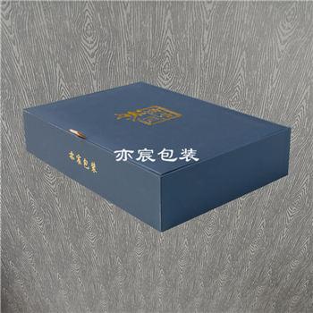 茶叶盒-004