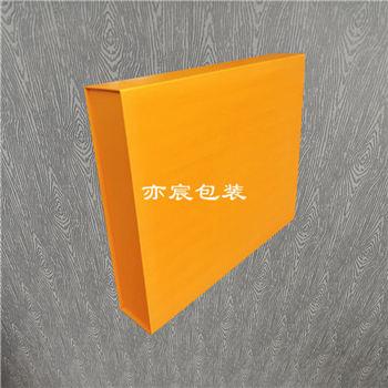 折叠盒--007