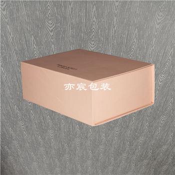 折叠盒--002