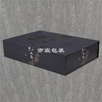 书型盒--002