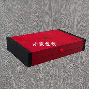 书型盒--001